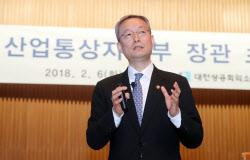 """감사원 """"백운규, 경제성평가 前 월성1호기 중단 방침"""""""