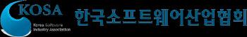 SW산업협회, 마이스터고 지원 희망 기업 모집 실시