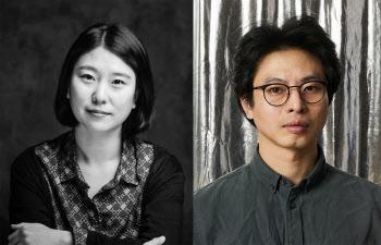 두산연강재단, '제11회 두산연강예술상' 시상식 개최
