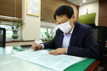 [동네방네]구로구, 이성 구청장도 참여한 '사랑의 손편지' 우수작 16편 선정