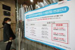 독감 접종 후 이상반응 431건…사망 사례 총 9건(종합)