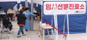 [포토]코로나19 검사 받는 학원강사들