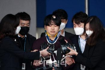 檢, '범죄수익은닉 혐의' 조주빈 등 2명 추가기소