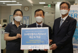 """[2020국감]박승기 해양환경공단 이사장 """"코로나 위기에 상생협력할 것"""""""