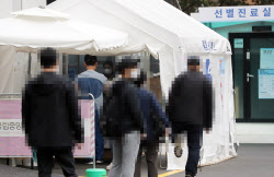 서울 신규확진자 20명…장례식장·수영장 등 집단감염