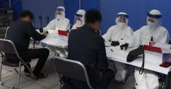 [속보]대구 중구 흥국화재 관련 6명 추가 확진…누적 7명
