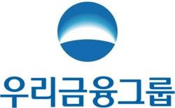 우리금융, '아주캐피탈·저축은행' 품는다..이사회서 의결(종합)