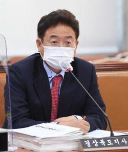 """[이건희 별세]경북도지사 """"국가적 큰 별 졌다..안타깝고 슬퍼"""""""
