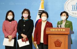 [오늘의 국감일정]여가위, 정의연 의혹·권력형 성범죄 ''정조준''