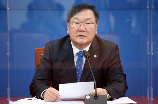 성난 부동산 민심에…與, 9억 이하 재산세 감면 검토