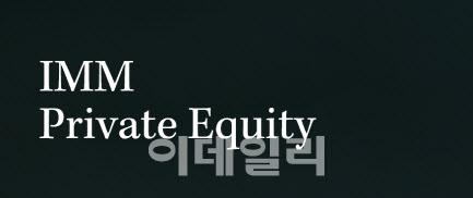 [마켓인]투자·경영 분리…토종 사모펀드 IMM, '전문경영인' 체제 가동