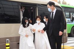 [포토]홍라희-이재용-이부진, 이건희 회장의 영결식 참석