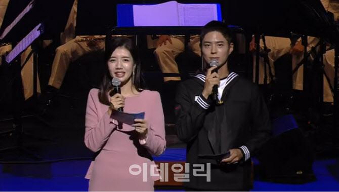 군인 박보검, 해군 행사서 드라마·영화 홍보…'영리행위' 지적