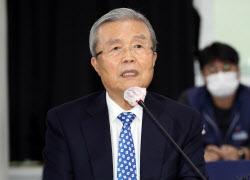 [포토]한국노총과 간담회에서 인사말하는 김종인 위원장