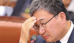 """[단독]이상직 입김?…금융당국 """"이미 대세 기울었었다"""""""