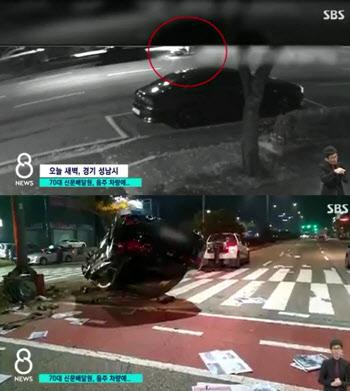 '신문 배달 70대' 숨지게 한 만취 운전자, 사고 후 한 말
