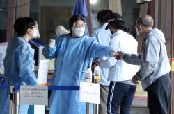대구 '대구예수중심교회'서 신규 집단감염…총 10명 확진