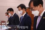 해경, 북한군 피격 해수부 공무원 '수색 중단' 검토