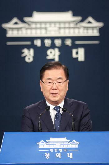 정의용 전 국가안보실장 21억원 재산 신고