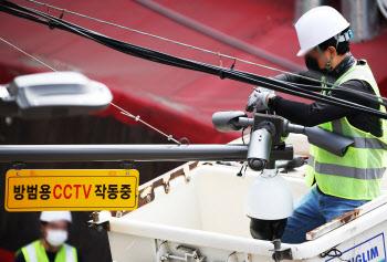 """정부 """"조두순 출소 즉시 일대일 24시간 밀착감독…CCTV도 늘린다"""""""