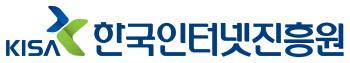 KISA, KSM 등록 추천기업 9개 선정…판로개척 지원도