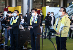[포토] 코엑스, 강남구 스타트업 블랙프라이데이