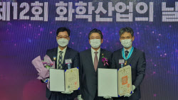 파미셀 김성년 부사장, 2020 화학산업유공 '동탑산업훈장' 수상