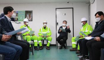 고용노동부 주간계획(11월2~6일)
