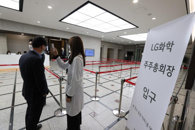 [마켓인]LG화학 물적분할 가결…힘 못쓴 국민연금 반대표