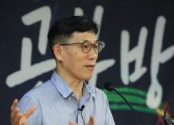 """""""무책임하게 또 후보 내"""" 文 5년전 발언 재조명"""