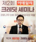 "[SRE세미나]""ESG채권, 공감대 부족…리스크 회피 중요"""