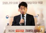 """[SRE세미나]기재부 """"내년 국채 2년물 정례발행·개인용 국채상품 도입 검토"""""""