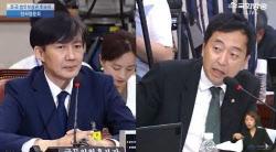 """금태섭 '아들 재산 32억' 논란 속 조국 """"난 큰돈은 커녕 손해만"""""""