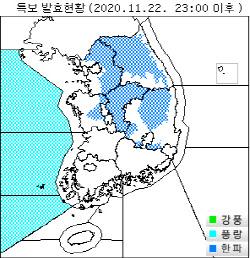 밤부터 영하로 `뚝`…경기·강원·충청·경북 곳곳 한파주의보