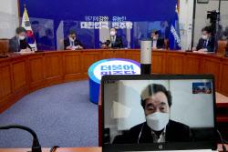[포토]자가격리중인 이낙연 대표, 화상으로 '최고위원회의' 주재