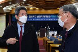 [포토]의원회관에서 열린 '남북연락·협의 기구의 발전적 재개 방안' 토론회 찾은 이인영