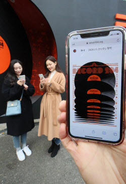 [포토]휴대폰으로 관람하는 '레코드284-문화를 재생하다'