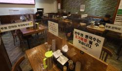 [포토]'거리두기 2단계' 음식점에 투명 칸막이 설치