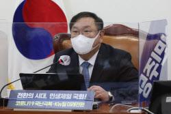 [포토]온택트 의원총회에서 발언하는 김태년 원내대표