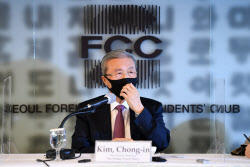 [포토]외신기자들과 만난 김종인 국민의힘 비대위원장