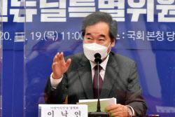 """이낙연 """"윤석열, 거취 결정하길"""""""