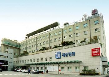 세종병원, 간호·간병 통합서비스 성과평가서 2년 연속 'A등급' 획득
