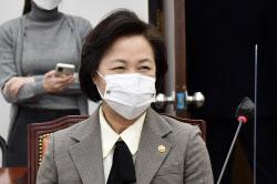 [포토]'회의 참석한 추미애 장관'
