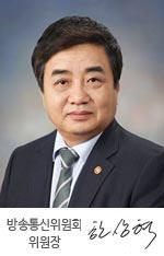 """[ECF20]한상혁 """"OTT·e커머스 급성장···기업 위기이면서 기회"""""""