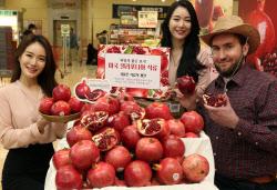 [포토] 환절기 면역강화 식품 '석류'