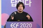 """[ECF20]박태훈 왓챠 대표 """"돈과 오리지널 콘텐츠만으론 성공할 수 없다"""""""