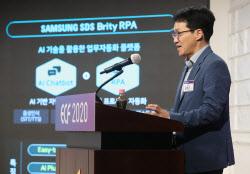 [포토]'미래 업무혁신 삼성SDS가 주도한다'