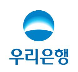 우리은행, 대한민국 녹색경영대상 국무총리 표창