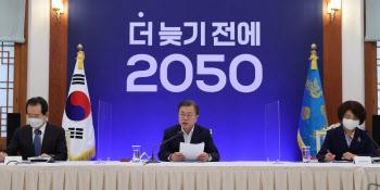 """文대통령 """"미래차, 탄소중립 선도산업으로 육성"""""""