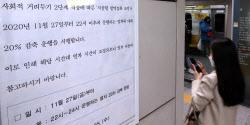 [포토]오늘부터 지하철 운행 횟수·막차 시간 단축
